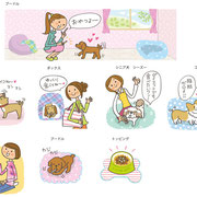 イトーヨーカドーチラシ用イラスト2011_10月