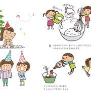 「まるごとクリスマススペシャル」イラスト2010