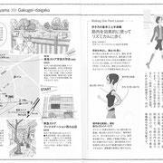 東急ストア「ファミリー109」 2010_5月号