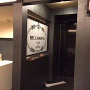 茨城県神栖市看板製作 クラブ ベラドンナ様 室内パネルリニューアル デザイン、製作、施工