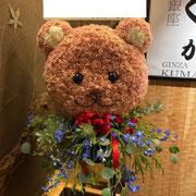 くまスタンド花