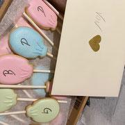 Cookies Ballone Geburtstagsgrüsse