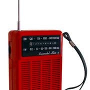 RADIO PORTATIL INTER ROJA/ REF: VAR- 0/ 1 unidad / Arriendo: $ 8.000 / Garantía: $ 40.000