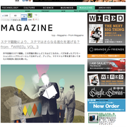 http://wired.jp/2012/04/02/stealth-marketing/
