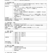 奈良県 特許事務所