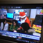 ぎふチャン「station!」
