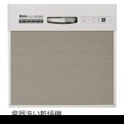 コントルノ 食器洗い乾燥機