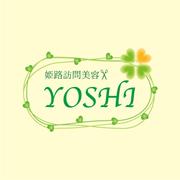 姫路訪問美容YOSHI様ロゴ
