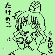 とじこ(東方60分)