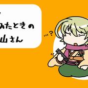 和歌山さん(リモコン)