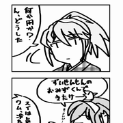 4コマ(その1)