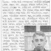 Auszüge aus der Biografie von Hans Hauck in Bengali.