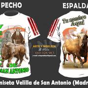 """. - Velilla de San Antonio (Madrid) """"arteynobleza@gmail.com"""""""
