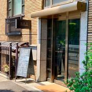 谷尻誠  吉田愛 サポーズデザインオフィス 社食堂 社員食堂 東京