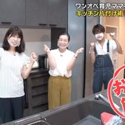 GYAO CBCテレビ チャント 全力!お助けちゃん BOYS AND MEN 平松賢人 キッチン 玄関 収納