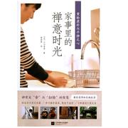 翻訳出版 中国語