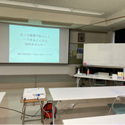 名古屋市天白生涯学習センター 講座 天白女性教室 ありのままの私で輝く モノの整理で私らしく 出来ることから始めませんか