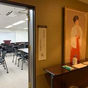 神宮会館 伊勢 三重県 整理収納アドバイザー2級認定講座