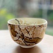 茶碗 和樂 鶯邨画譜 酒井抱一 桜