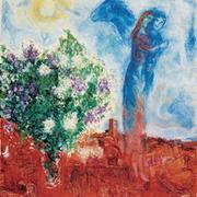 ①Marc Chagall, Couple au-dessus de Saint-Paul,1968,huile sur toile. Collection privée©Chagall SABAM Belgium 2015