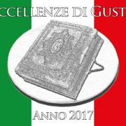 Logo eccellenze 2017