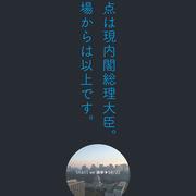 073 アイリー アートディレクター
