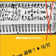 001 アイリー アートディレクター