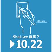 023 絵:久保田潤/画家 デザイン:荒田ゆり子/デザイナー