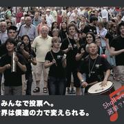010 中村功 パーカッショニスト ドイツ・カールスルーエ音楽大学教授