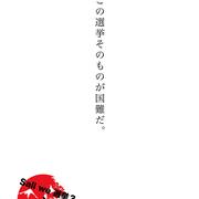 008 アイリー アートディレクター