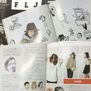 FLJ magazine # 38