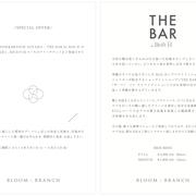 BROOM&BLANCH DM挿絵