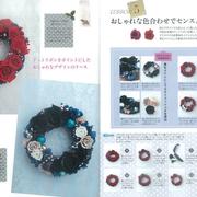 「PreFra」vol.41 秋・冬号に作品掲載