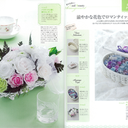 「PreFla」vol.43 春・夏号に作品掲載