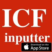ICF inputter iOS