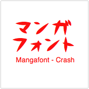 Mangafont - Crash