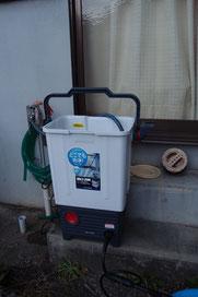 使用した高圧洗浄機
