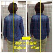 首の歪みが調整されると、姿勢が正しくなります。