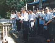 大笹原神社にて(S59.7)