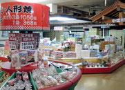東京銘菓 雷おこしから、人形焼などなど、地方発送も承ります