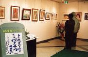 肖像画の会