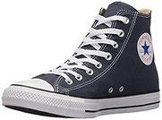 Converse beste gute Sneakers Laufschuhe Turnschuhe kaufen billig guenstig test  tipps erfahrungen meinungen vergleich online bestellen sparen beste gute schnaeppchen