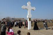 13 апреля 2013 г. Освящение Поклонного креста