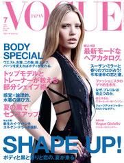 雑誌掲載vogue