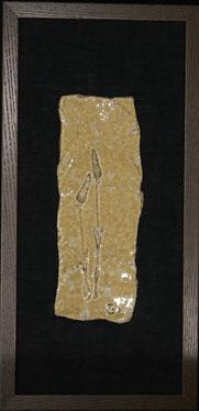 白土・陶板(17Cmx3Cmx35Cm)