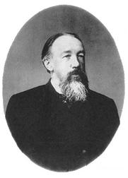 П.М. Голубицкий