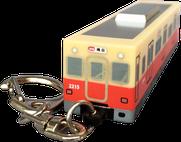 キーライト 電車型 正面