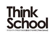 Think School