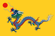 Chinese Empire & Historical Flags