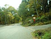 長野県上水内郡信濃町大字野尻字黒姫山、黒姫保健休養地内の別荘用地。